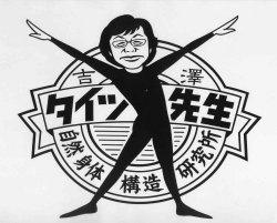 画像1: 鉄バットトレーニング 個人コーチング 中学生 1.5kg(1コマ1時間30分から)
